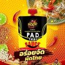 (pack of 5) Premium Sauce Pad Thai Cooking & Dipping 100 g.