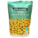 TONG GARDEN FRESHLY ROASTED SALTED BROAD BEANS 500 g.