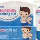 Cool Kids Soothing Gel Fade Away The Scar For Your Kids (face/body