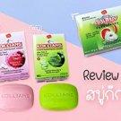 Kokliang Herbal Soap Skin Naturally Feel Cool Set Of 3 Bar Soap