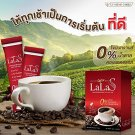 LaLaS Instant Coffee Mix 10 Sachets