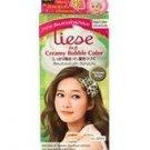 LIESE Platinum Beige Creamy Bubble Color