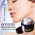Faris Icon Super Lifting Cream face skin straight under the chin n