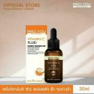 Proyou Vitamin C Fluid Intensive Serum Reduce freckles dark circles s