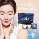 Ploy Cream Set Skin appears radiant minimizing extracts of quality 5p