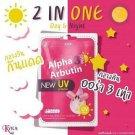 2 Pack = 20 Capsules Alpha Arbutin 3 Plus UV Protection mix wit