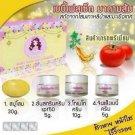 1 Set Madame Som Baby Face Set Reduce problem of acne freckles