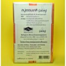 X12 GALONG ORANGE HERBAL THAILAND LIGHTING SOAP DETERING ACNEWRINKLEAGING
