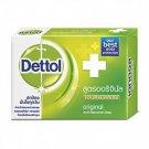 Dettol Anti-bacterial Soap Bar Original, Hand & Body wash, 70g Pack