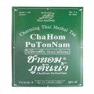 Aroma Green Tea Charming Thai Herbal Tea 50 Sachet X 2 Grams Fo