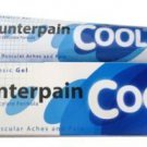 Counterpain Cool Pain Relief Cold Analgesic Gel 120 g. by Counterpain