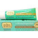 Tepthai Concentrated Herbal Toothpaste Spearmint Flavored 70g (2.46 Oz)
