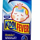 Koolfever Reduce Fever Cooling Gel Pads for Children 2 Whole Night