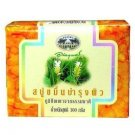 New Abhabibhubejhr Thai Turmeric Soap Curcuma Longa Linn. Reducing Aller