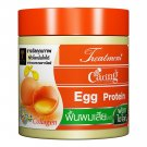 CARING Treatment Egg Protein 250 ml. (2 Pack)