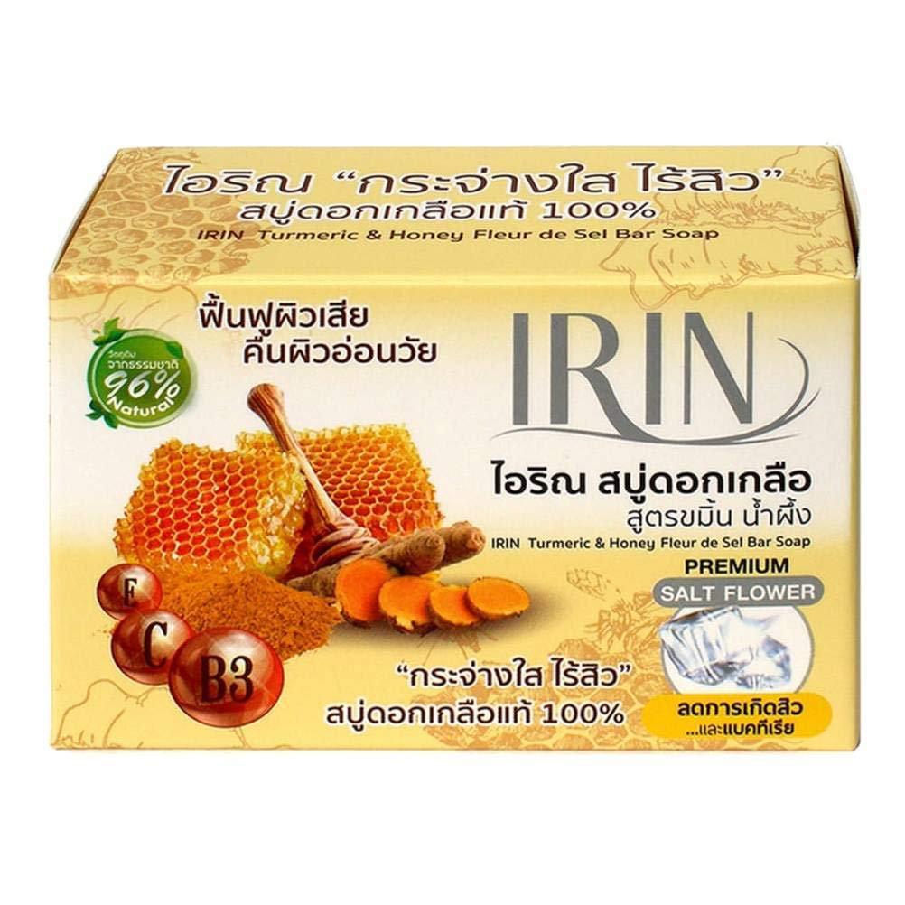 IRIN Turmeric and Honey Bar Soap 100 g. (9 Pack)