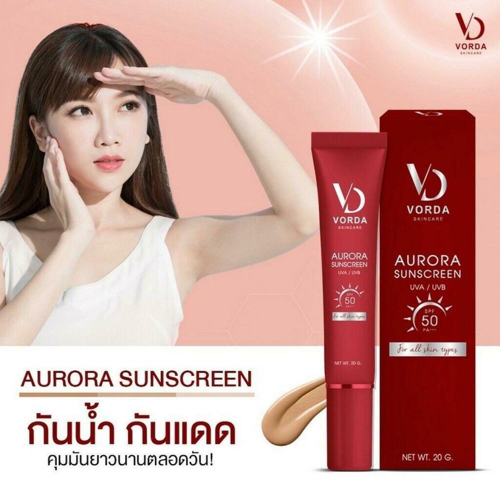 4 Boxes Vorda Aurora sunscreen SPF50 PA plus plus plus Nourishing