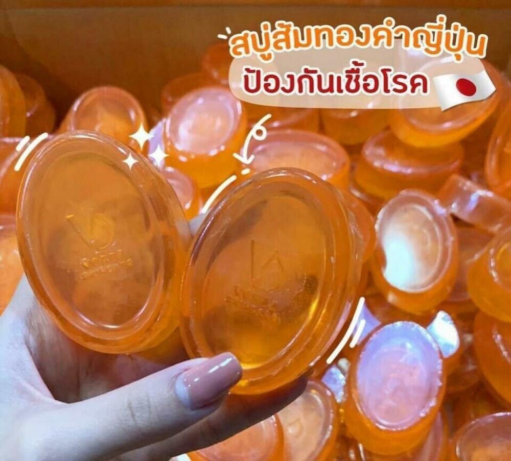 6 Bar Vorda Gold Orange Soap Facial Cleansing With Moisturizer Vitami