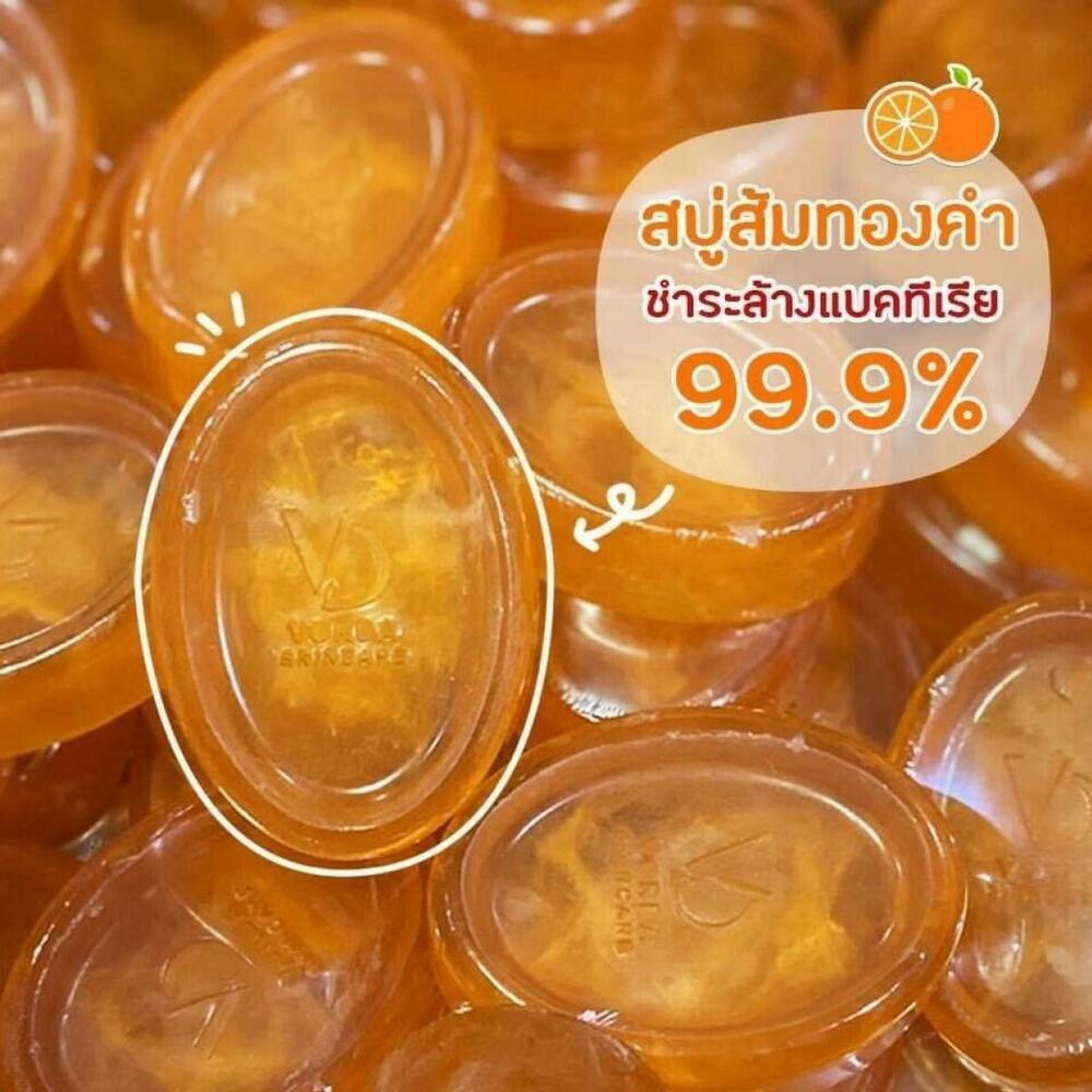 10 Bar Hot Promotion Vorda Gold Orange Soap Facial Cleansing With