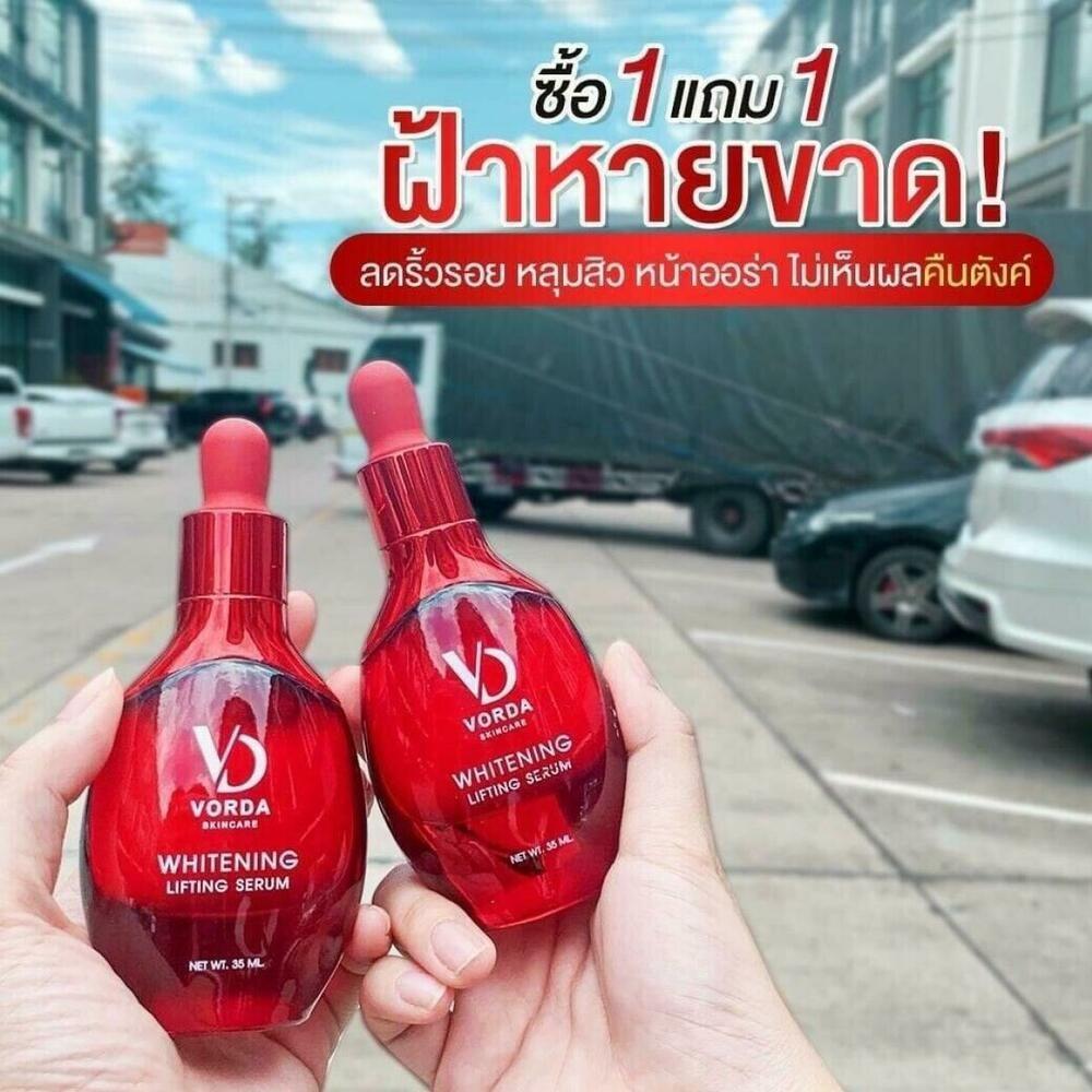 2 Bottles VORDA Whitening Lifting Serum reduce wrinkles freckles younger