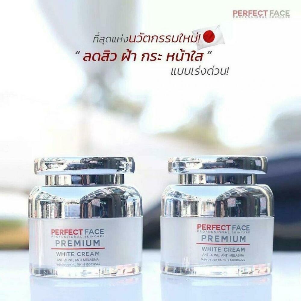 2 Bottles VORDA Perfect Face Professional Premium White Cream Anti Ac