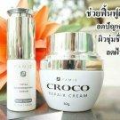 Duo Set Cream Serum Pamiz Croco Repair Cream Regenerating Serum with