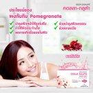 8 Box Body Shape Collagen Peptide plus Gluta plus Vit C Pomegranat