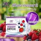 2X MS Berry Detox Berry Flavor Drink Maker Drive Waste Beauty Body