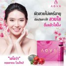 Aova Cold Pressed Collagen from Abalone in Pomegranate Juice Mixed wi