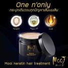 Mooi Keratin Hair Treatment Change Damage Hair To StraighteningSmooth in