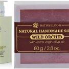 BATH & BLOOM WILD ORCHID SOAP WATSONS NEW!! BATH & BLOOM LEMONGRASS MINT BODY SET A73 DHL EXPRESS