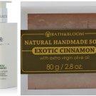 BATH & BLOOM THAI JASMINE BODY BATH & BLOOM EXOTIC CINNAMON SOAP SET A10 WATSONS NEW!! DHL EXPRESS