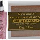 WATSONS BATH & BLOOM A WALK IN NEW!! BATH & BLOOM EXOTIC CINNAMON SOAP SET A27 DHL EXPRESS [GET FR