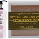 SET A67 WATSONS NEW!! BATH & BLOOM A WALK IN BATH & BLOOM EXOTIC CINNAMON SOAP DHL EXPRESS [GET FR