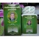 Curcuma Xanthorrhiza or Wan Chak Mod Luk.help a Womans Uterus to T