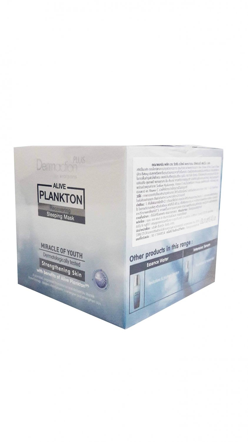 Dermaction Plus by Watsons Alive Plankton Recovering Sleeping Mask. Mira