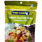 2 packs of Salted Cocktail Nuts premium grade snack. by Tong garde