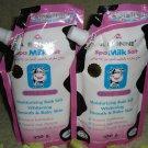 2 Packs of A Bonne Spa Milk Salt - Moisturizing Bath Salt -
