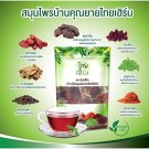 3X Thai Herb Tea Herbal 7 Types for Health