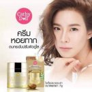 Snail Gold Firming Cream by Cathy Doll Wrinkle Skin Anti Aging cre