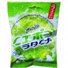 Lime Salt Candy 40gx3 Packs (10Pcs. per Pack) Halal Certified //