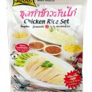 LOBO Chicken Rice Set 120 Grams x 3 Packs (Halal certified) / B