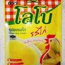 LOBO Chicken Seasoning powder (Extra concentrated chicken powder)  Halal