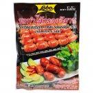 LOBO Northeastern Thai sausage Set (Sai Krok E-san) 75 Grams // By