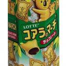 Lotte Koala Cookie Chocolate 1.45-Ounce Cookies (Pack of 12)