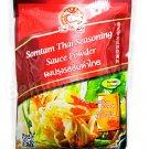 Somtam Thai Seasoning Sauce Powder (Thai Papaya Salad ) 30 g. x
