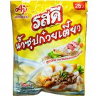 Rosdee instant Clear Soup Powder For Making Noodle Sukiyaki, Hotpot S