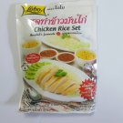 3x Hainanese chicken rice set with sauce and soup included 120 gra