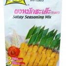 LOBO Satay Seasoning Mix 35 Grams x 3 Packs (Halal certified) /