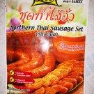 LOBO Northern Thai Sausage Set [SAI OUA] 60 Grams/ By